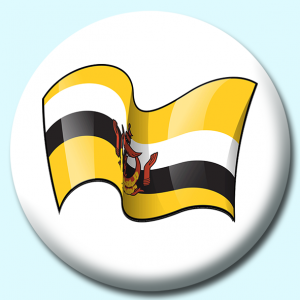 Personalised Badge: 75mm Brunei Button Badge. Create your own custom badge - complete the form and we will create your personalised button badge for you.