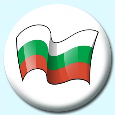 75mm Bulgaria Button...