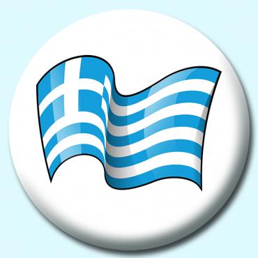 75mm Greece Button...