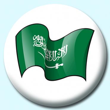 75mm Saudi Arabia...