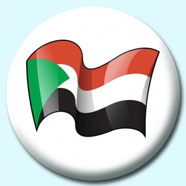 75mm Sudan Button...