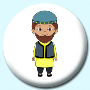 Personalised Badge: 38mm Afghanistan Costume Button Badge. Create your own custom badge - complete the form and we will create your personalised button badge for you.