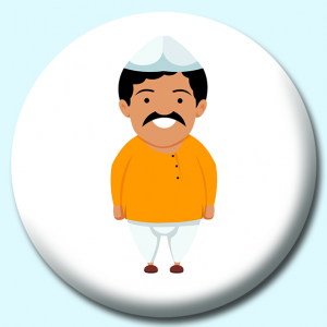 Personalised Badge: 38mm Indian Man Wearing Dhoti Kurta Treditional Costume India Button Badge. Create your own custom badge - complete the form and we will create your personalised button badge for you.