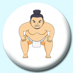 Personalised Badge: 58mm Sumo Wrestler With Hands On Knee Button Badge. Create your own custom badge - complete the form and we will create your personalised button badge for you.